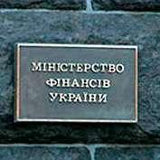 Игровой автомат Судьбой букмекерских контор Украины будет распоряжаться народ